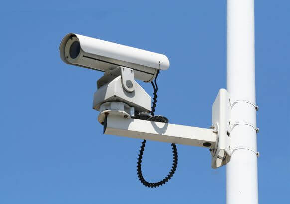 securitycheck camerabewaking