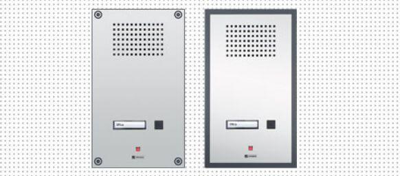 keyprocessor-intercom